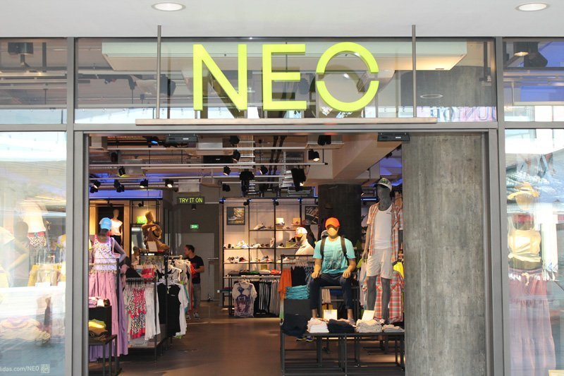 Storewatch: adidas NEO Store Stuttgart