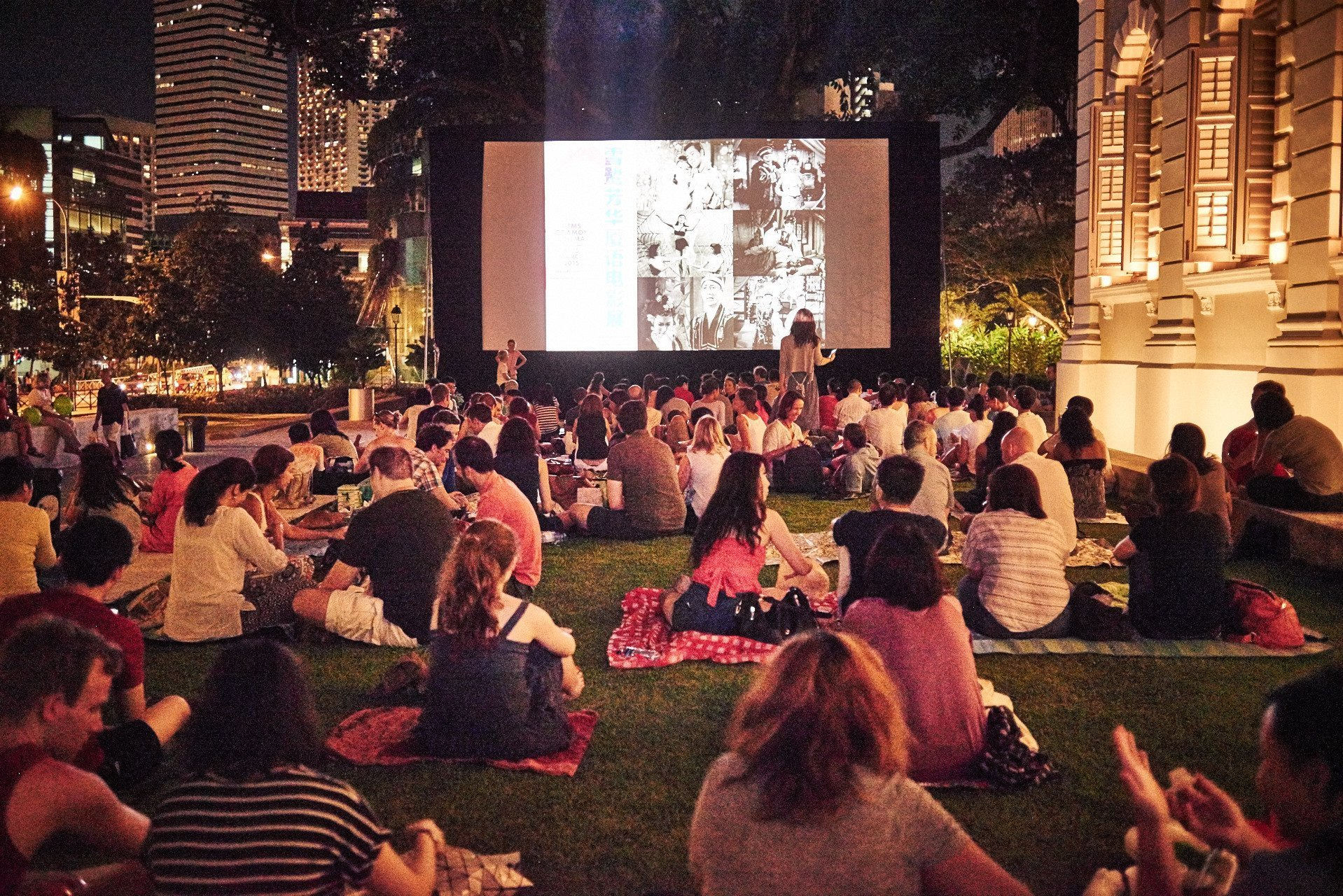 Singapore Under the Banyan Tree Open Air Cinema